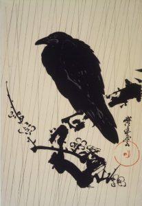 Brooklyn_Museum_-_Crow_on_a_Branch_-_Kawanabe_Kyosai